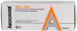 Амоксициллин+Клавулановая кислота, пор. д/р-ра для в/в введ. 1000 мг+200 мг №1 флаконы