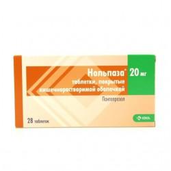 Нольпаза, табл. п/о кишечнораств. 20 мг №28