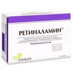 Ретиналамин, лиоф. 5 мг №10