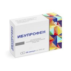 Ибупрофен, капс. 200 мг №20