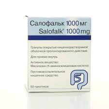 Салофальк, гран. пролонг. п/о кишечнораст. 1000 мг №50