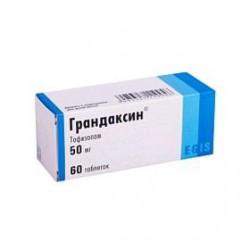 Грандаксин, табл. 50 мг №60