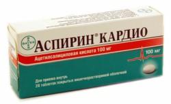 Аспирин кардио, табл. п/о кишечнораств. 100 мг №28