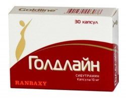 Голдлайн, капс. 10 мг №30